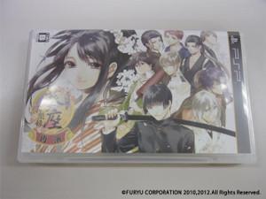 Aoiza20120511
