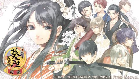 Aoiza20120524_4